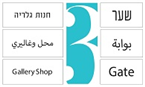 EnGendered